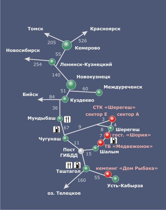 Схема автодорог