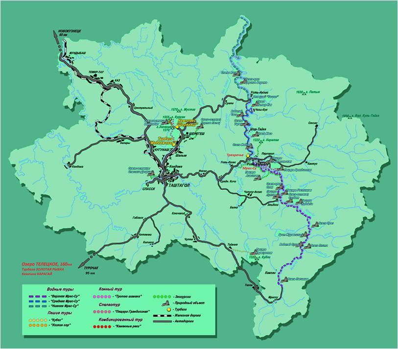 Карта-схема Горной Шории